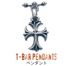 T-BAR PENDANTS
